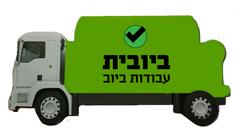 משאית ביובית עבודות ביוב